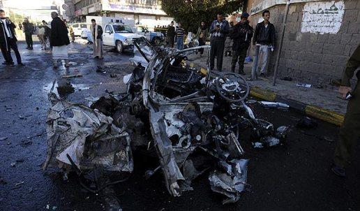 atentado contra la academia de policías de yemen